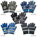 【F1814945】LUZ e SOMBRA/ルースイソンブラ ニット手袋 STANDARD KNIT GLOVE