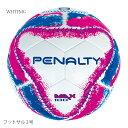 PENALTY/ペナルティ フットサルボール2号球 PE0720