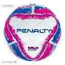 PENALTY/ペナルティ フットサルボール3号球 PE0730