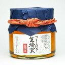 国産はちみつ みかん 220g つくし村の生蜂蜜 国産ハチミツ