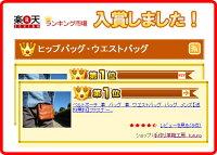 ベルトポーチ革バッグ革ウエストバッグバッグメンズ【送料無料】ファスナー付ベルトポーチ