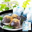 【夏季限定】博多塩ぷるるん(6個入) 夏ギフト/ギフト/お土産/博多/あす楽/お中元/