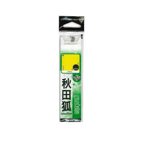 がまかつ 糸付 秋田狐 茶 1号-ハリス0.4