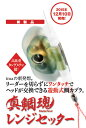 ima(アイマ)/真鯛魂(マダイソウル) レンジセッター 8号【RCP】