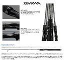 Daiwa(ダイワ)/ブラックレーベル BL-6101LFS【送料無料】【送料無料100215】