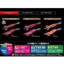 YO-ZURI(ヨーズリ)/プレミアムアオリーQ RS #3.5号【餌木】【エギ】【05P30May15】【RCP】