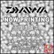 DAIWA(ダイワ)/ブラックレーベル BL-6101MHRB【送料無料】【ブラックバス】【バスロッド】【RCP】