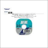 TORAY(東レ)/銀鱗 50m 単体1.5号【ライン】【RCP】