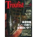 【即納】廣済堂/Troutist vol.8 2002 Spring【書籍・DVD】【一竿風月】【RCP】【05P20Sep14】