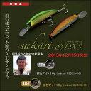 ima(アイマ)/sukari 85 DXS (スカリ 85 ダウンクロススペシャル) 18g 【05P30May15】【RCP】