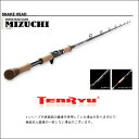 TENRYU(天龍)/ ミズチ MZ76MH【RCP】