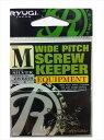 リューギ ZWK019 ワイドピッチ スクリューキーパー M【RCP】