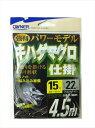 オーナー33601 キハダマグロ仕掛 4.5-15【RCP】...