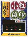 マルフジ M028 小粒目印ウィリー糸ウキ黄色【RCP】