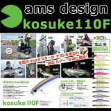��¨Ǽ��ima�ʥ����ޡ�/kosuke110F #KK110-011 �ܥ�