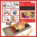 [限定 学習指導 HAND BOOK 付き!]カタミノ・デラックス-KATAMINO Deluxe-対象年齢:7〜99歳フランスの世界的名門木製ボードゲームGi...