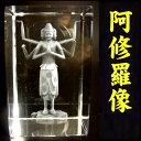 NO-8 【送料無料】風水の高級クリスタルレーザー彫り置物■...