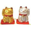 【送料無料】《日本の縁起物》◆招き猫◆NO-3 金銀夫婦招き猫 《右手左手一対招き猫》 ★ご利益★金運/財運/良縁/商売繁盛/家内安全/宝くじ