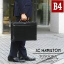 J.C HAMILTON ジェイシーハミルトン #22316 ビジネスバック ダレスバッグ メンズ ダレスバック ブリーフケース B4 A4 日本製 豊岡製鞄 男性用 通勤用 黒 42cm