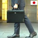 お得なクーポン配布中 J.C HAMILTON ジェイシーハミルトン #22334 ビジネスバッグ メンズ ブリーフケース ビジネスバック ビジネス Business bag Briefcase mens 紳士 男性用 日本製 豊岡製鞄 B4 書類 通勤 黒