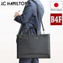 ビジネスバッグ ブリーフケース 日本製 豊岡製鞄 メンズ B4ファイル 大開き 牛革握り YKKファスナースマート スリム ビジネス 書類 通勤 黒 #22345