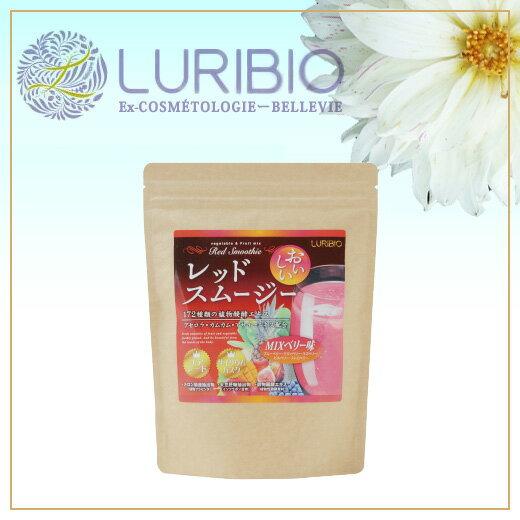 【LURIBIO】 おいしい レッドスムージー 【 健康補助食品 ダイエット 健康ドリンク 置き換え 】