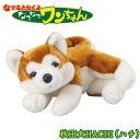 お得なクーポン配布中 なでなでワンちゃん 秋田犬 HACHI(ハチ) ぬいぐるみ 犬 おもちゃ タッチセンサー かわいい おすすめ 対象年齢3歳