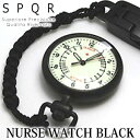 楽天fuwalu -フワル-お得なクーポン配布中 SPQR NURSE WATCH BLACK 【 時計 防水 ナースウォッチ 】
