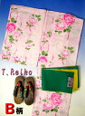 T.Reiko ラメ入りブランド浴衣 ゆかた 帯 下駄付き3点セット 女性用浴衣 レディース ゆかた セール品
