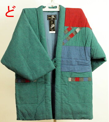 男性用半天,半纏,はんてん,日本製