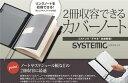 Systemicr_top
