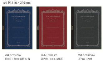 Apical gentleman notes Premium C.D.NOTEBOOK A4 size
