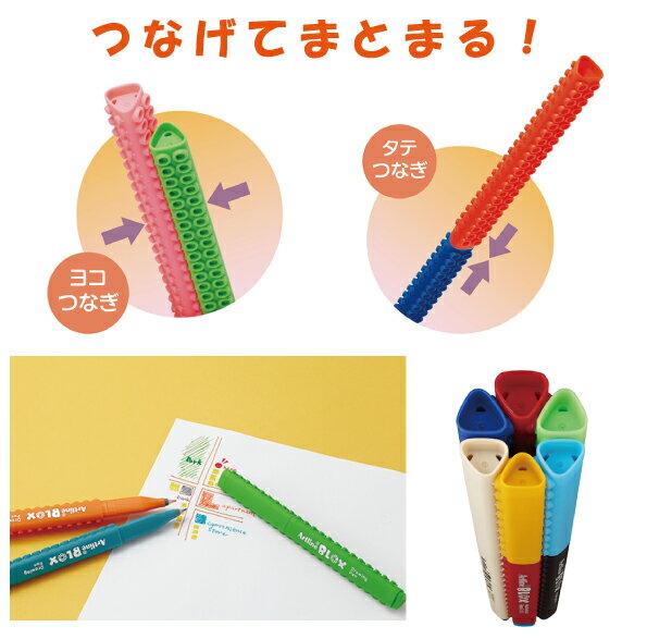 Art Line Qatar : Stationery office supplies painting tools fuyodo rakuten