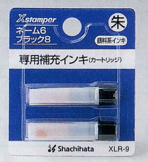 Name 6-refill ink stampers for bookkeeping