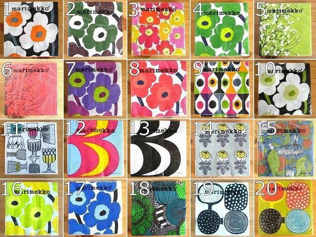 マリメッコ Marimekko/ペーパーナプキン Paper Napkins/No.1〜2…...:fynda:10000495