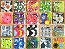 【マラソン特別企画】マリメッコ Marimekko/ペーパーナプキン Paper Napkins/デコパージュに最適!80種類からお好きな柄を選べるバラ売…