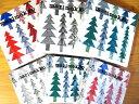 【お試し企画vol8】マリメッコ Marimekko/ペーパーナプキン Paper Napkins/クーシコッサ(Kuusikossa)3色×2サイズ特別セット/スペシャ…