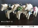 グラナス Grannas ダーラナホース Dalahorse + シンプルリース 木製玩具 スウェーデン 北欧雑貨 ナチュラルウッド 木製 馬 ハンドメイド お花 プレゼント お祝い 誕生日