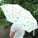 ショッピング北欧 折りたたみ傘 自動開閉 北欧 デザイン Korko コルコ 雨傘 55cm 『Upside down』 アップサイドダウン 傘 北欧 軽い 軽量 レディース 女性 おしゃれ プレゼント