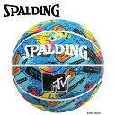 スポルディング BASKETBALL MTV ギター ラバー 5号球 84-065J