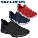 最終処分特価 スケッチャーズ GO WALK 5 DOWNDRAFT 216015 メンズシューズ スニーカー 靴 くつ 黒靴 黒スニーカー ブラック