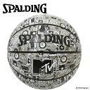 スポルディング BASKETBALL MTV ミックステープ ラバー 7号球 84-199J