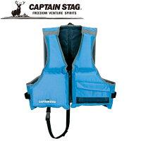 キャプテンスタッグ シーサイドフローティングベスト2 ブルー 子供用 MC2553の画像