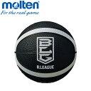 モルテン バスケットボール 1号 Bリーグミニボール B1B200-KW