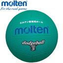 躲避球 - ○モルテン ドッジボール ボール 0号 D0G