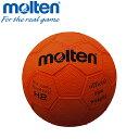 モルテン ハンドボール ボール 2号 ハンド H2