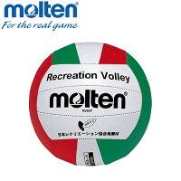 モルテン バレーボール ボール 5号 レクリエーションバレー KV5ITの画像