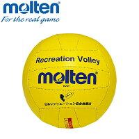 モルテン バレーボール ボール 5号 レクリエーションバレー KV5Yの画像