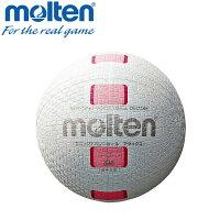 モルテン バレーボール ソフトバレーボール ミニソフトバレーデラックス S2Y1500-WPの画像