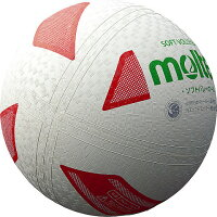 モルテン バレーボール ソフトバレーボール ソフトバレー 検定球 S3Y1200-WXの画像